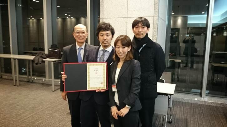 日循2014川嶋受賞